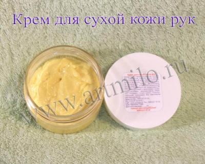 Крем для сухой кожи рецепт
